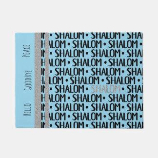 Shalomの繰り返しの黒い及び銀製のwithText ドアマット