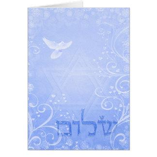Shalomの鳩の青い渦巻カード カード