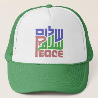 Shalomサラームの平和帽子 キャップ