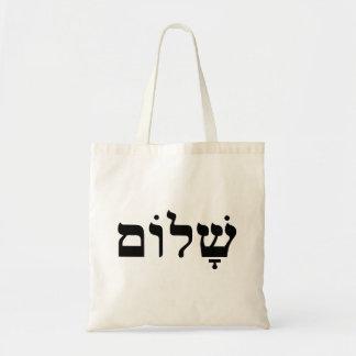 Shalom トートバッグ