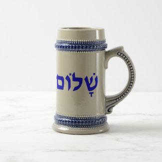 Shalom ビールジョッキ