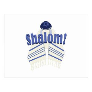Shalom! ポストカード