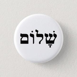 Shalom 缶バッジ