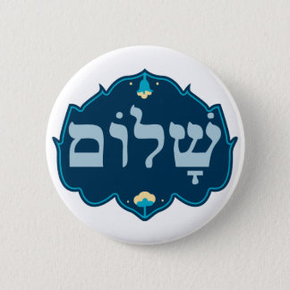 Shalom 5.7cm 丸型バッジ