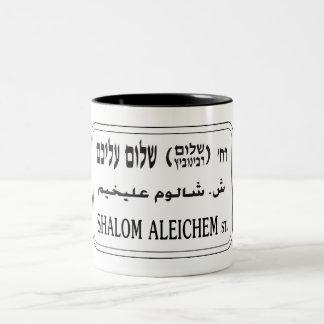 Shalom Aleichemの通り、テル・アビブ、イスラエル共和国 ツートーンマグカップ