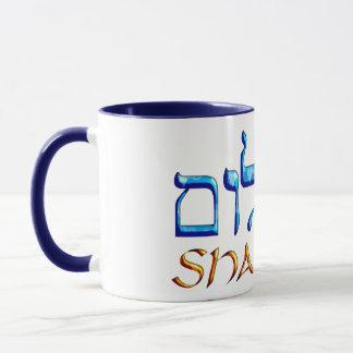 Shalom Dove.png マグカップ
