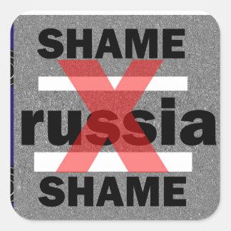shameful Fear Trouble Insane恥のロシアの独裁者 スクエアシール