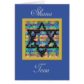 Shana Tova! デイヴィッドのモザイクのRoshのHashanah星 カード