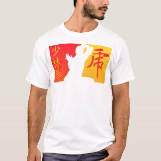 Shaolinのトラ(白で) Tシャツ