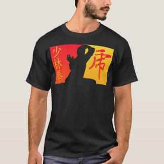 Shaolinのトラ(黒で) Tシャツ