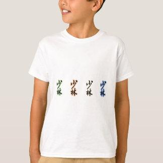 Shaolin Tシャツ