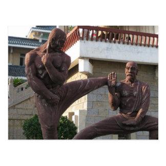 Shaolin Templeの郵便はがき ポストカード