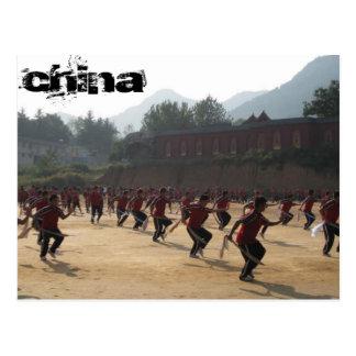 Shaolin Temple ポストカード