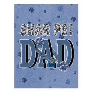 Shar Peiのパパ ポストカード