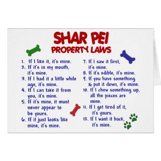 SHAR PEIの特性の法律2 カード