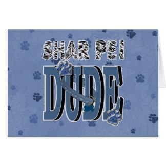 Shar Peiの男 カード