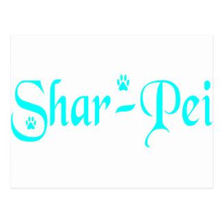 SHAR PEI ポストカード