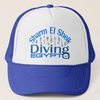 SHARM ELの教主の帽子 キャップ