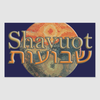 Shavuot 長方形シール