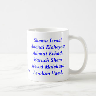 Shemaのマグ。 天恵のコップ コーヒーマグカップ