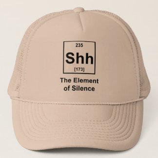 Shh、沈黙の要素 キャップ