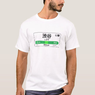 Shibuyaの駅の印 Tシャツ