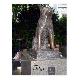 shibuyaのhachikoの彫像 ポストカード