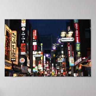 Shibuyaライト ポスター