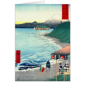 Shichirigahama 1858年からの富士山 カード