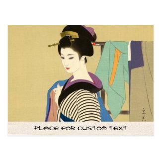 Shimura Tatsumi日本のな女性の2つの主題 ポストカード