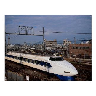 Shinkansenか超特急、京都、日本 ポストカード