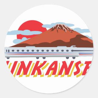 Shinkansen ラウンドシール