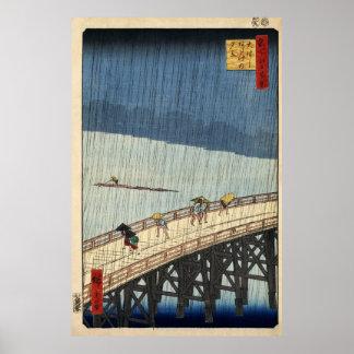 ShinŌhashi橋およびAtak上の突然のシャワー ポスター