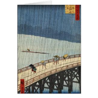 ShinŌhashi橋およびAtake (大上の突然のシャワー カード
