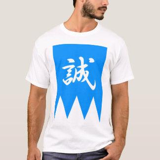 Shinsengumi Tシャツ