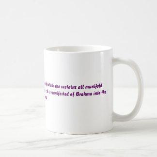 Shiva コーヒーマグカップ
