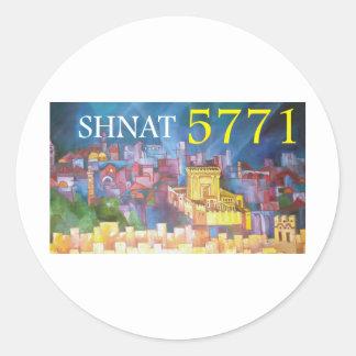 Shnat 5771 ラウンドシール
