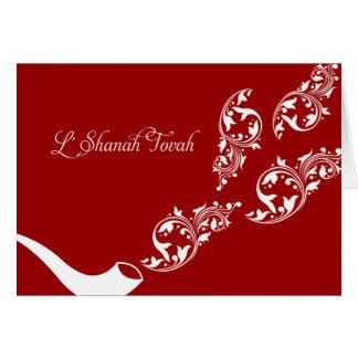 ShofarのRosh Hashanahの挨拶状の音 カード