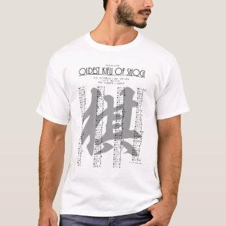 shogiの最も古いkifu -将棋最古の棋譜 tシャツ