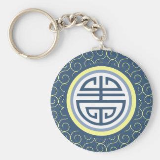 Shouの中国のな長寿の記号 • 青および黄色 キーホルダー