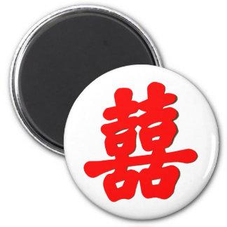 Shuan XI マグネット