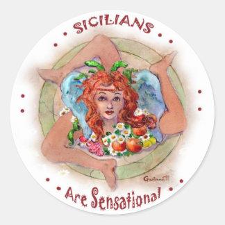 Siciliansは扇情的です ラウンドシール