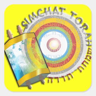 Simchat Torah スクエアシール