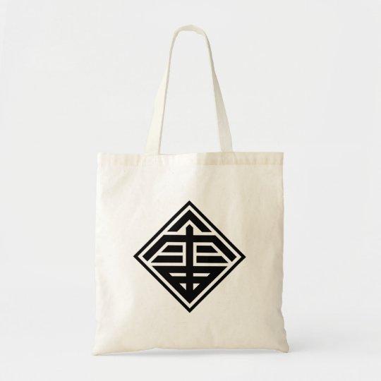 "Simple Kanji design ""雷"" トートバッグ"