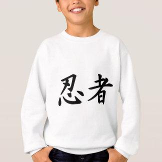 SinoJaponese漢字の原稿の単語の忍者 スウェットシャツ