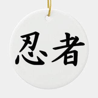 SinoJaponese漢字の原稿の単語の忍者 セラミックオーナメント
