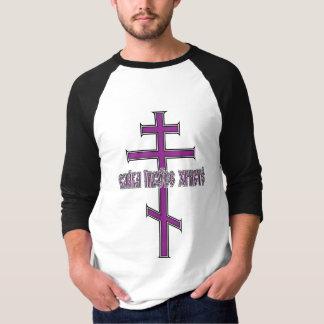 Slavonicの正統の十字 Tシャツ