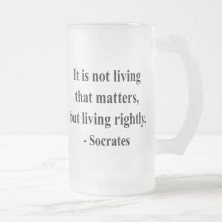 Socratesの引用文6a フロストグラスビールジョッキ