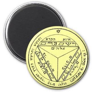 Solomon 17の鍵 マグネット