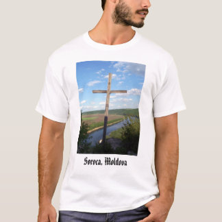 Soroca、モルドバ Tシャツ